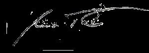 Uwe Töffels Unterschrift